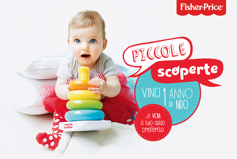 Mattel Fisher-Price